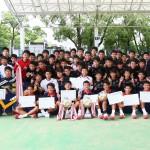 平成26年(2014)