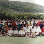 平成21年(2009)