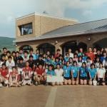 平成22年(2010)