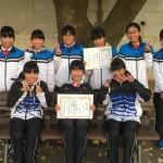 海星中学校テニス部