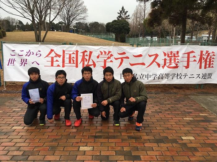 H30 全国私学テニス大会