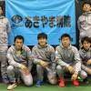 日本リーグ開幕