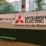 三菱電機ファルコンズ長崎合宿