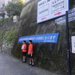 長崎トーナメントドロー