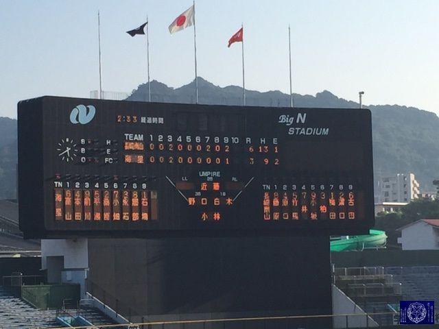 - 熊本県高校野球速報