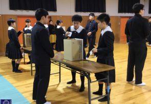 平成30年度 新生徒会役員・選挙