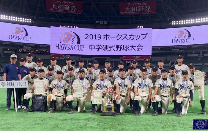 部 海星 高校 2019 野球