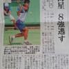 全日本ジュニアテニス選手権