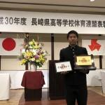 長崎県高体連表彰