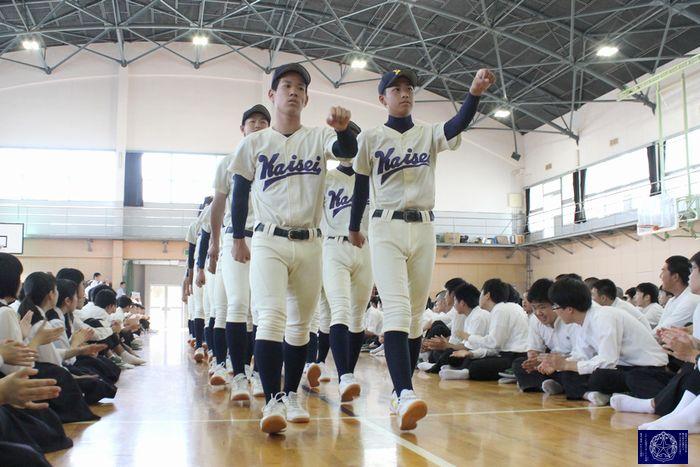 38 中学野球