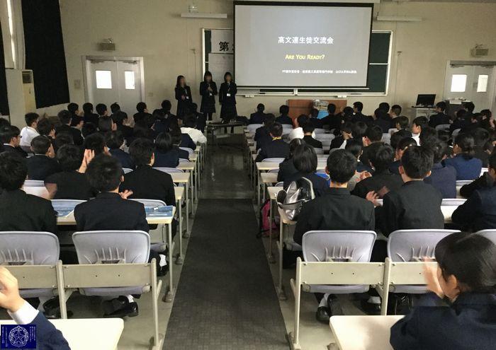 大会後の生徒交流会