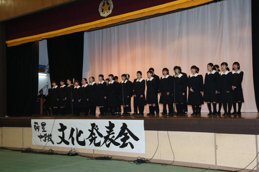 海星中学 TOP Slide 002