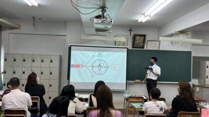 中学オープンスクール