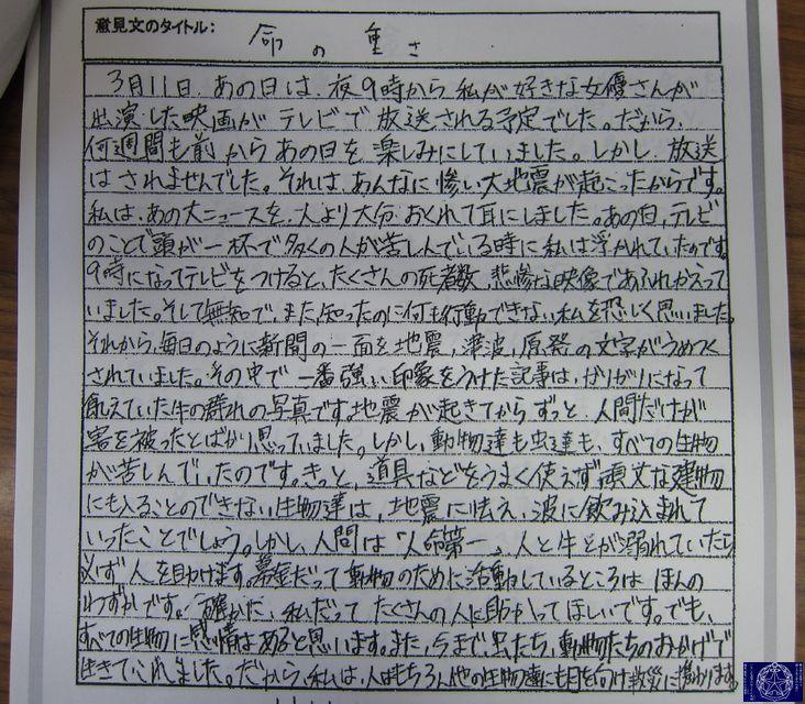 IMG_0022a.JPG